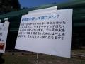 B班(茶)川西_190821_0031