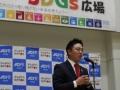 121 SDGs_181203_0027