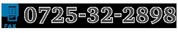 0725-32-2898