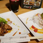 sakichi2
