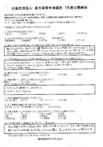 enquete-answer2