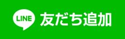 ラインアットロゴ
